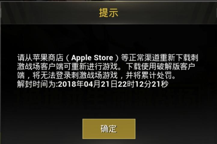 1524126936430748.jpg