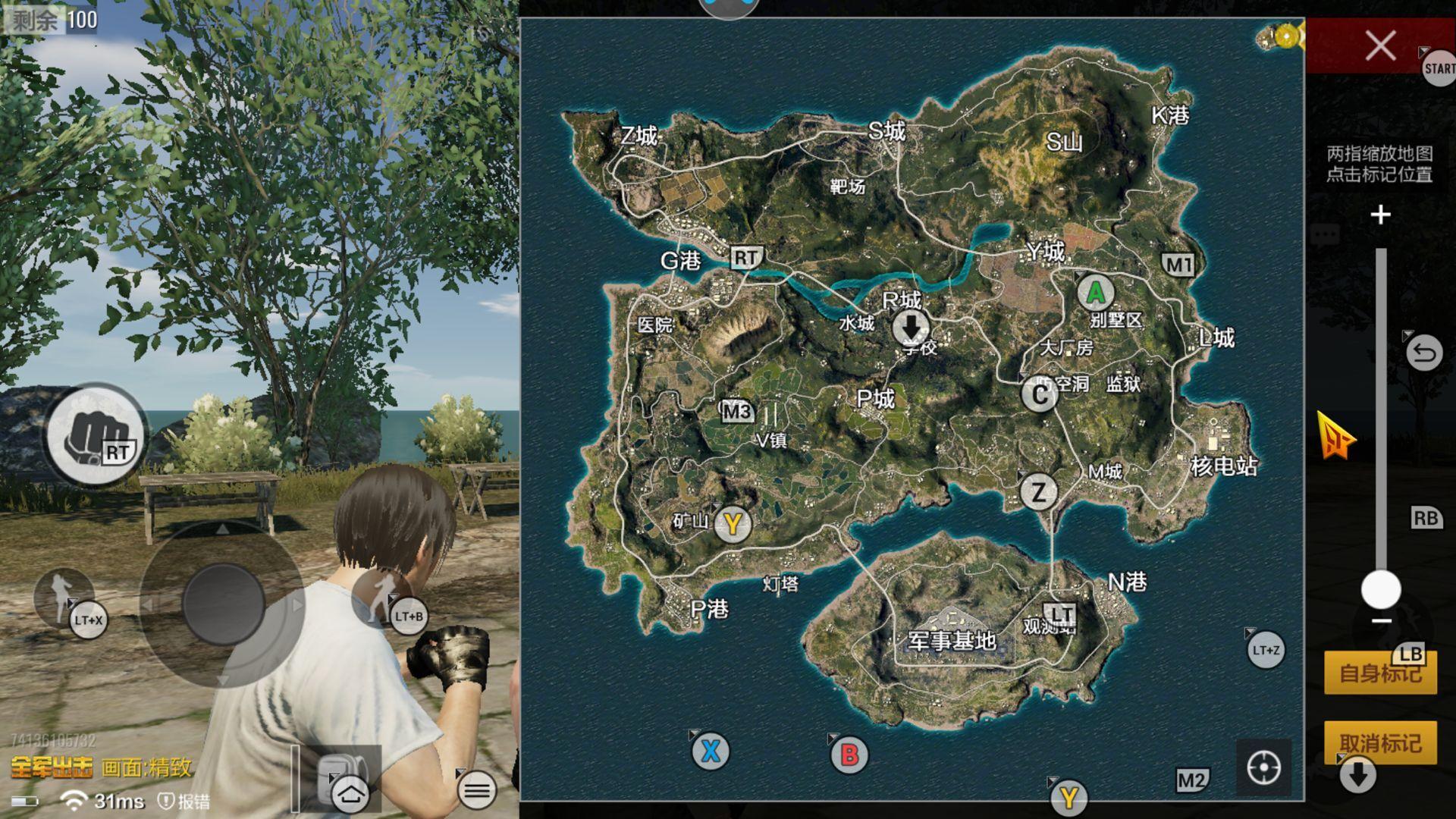 飞鼠地图.jpg