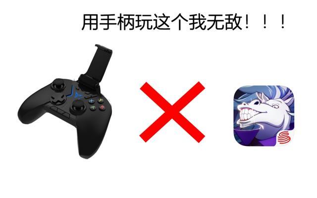非人_看图王.jpg