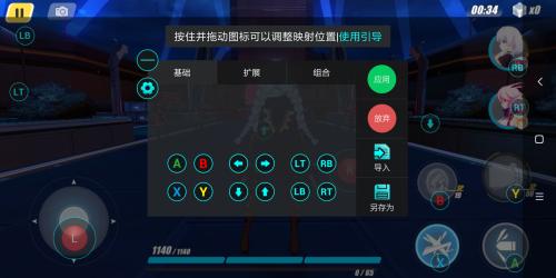 Screenshot_2018-10-09-11-07-28-326_com.miHoYo.ent.png